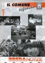 Notiziario Agosto 2005