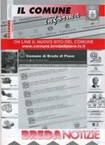 Notiziario Dicembre 2004