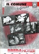 Notiziario Dicembre 2005