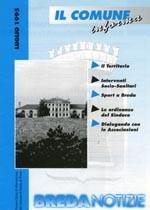 Notiziario Luglio 1995